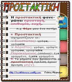 Special Education, Bullet Journal, Teaching, Kids, Toddlers, Boys, Kid, Learning, Education
