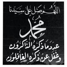لا اله الا الله♡محمد رسول الله @good.muslim on Instagram photo 11/07/2015 10:36