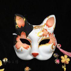 Fox Face Paint, Kitsune Maske, Japanese Fox Mask, Steampunk Mask, Mask Drawing, Mask Painting, Party Kleidung, Kawaii Accessories, Cat Mask