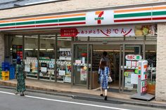 Have you ever been to a convenience store in Japan and wondered what the staff might be saying? What about those times when you are standing at the register, Game Environment, Japan Travel, Japan Trip, Japanese Culture, Tokyo, The Neighbourhood, Convenience Store, Vending Machines, Food Preparation