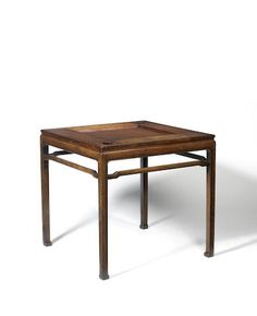 A rare hardwood square gaming table 18th century Sold for £145,250 inc. premium