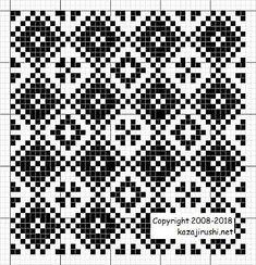 Fair Isle Knitting Patterns, Knitting Charts, Afghan Crochet Patterns, Weaving Patterns, Knitting Stitches, Embroidery Patterns, Cross Stitch Patterns, Crochet Cushions, Tapestry Crochet