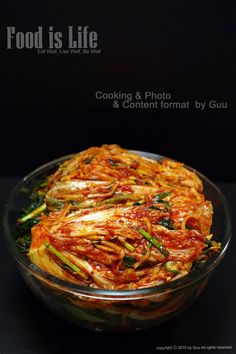 Korean Dishes, Korean Food, Cooking Photos, Asian Recipes, Ethnic Recipes, Roasted Tomatoes, Food Plating, Love Food, Spicy