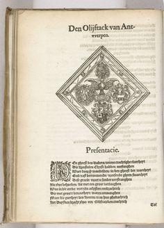 Anonymous | Blazoen van De Goudbloem (Antwerpen), 1561, Anonymous, 1561 - 1562 | Blazoen van De Goudbloem, rederijkerskamer te Antwerpen. Voor het Landjuweel van Antwerpen in 1561.