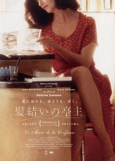 映画『髪結いの亭主』 - シネマトゥデイ Cinema Movies, Comedy Movies, Film Movie, Minimal Movie Posters, Cinema Posters, Minimal Poster, Great Films, Good Movies, Anna Galiena