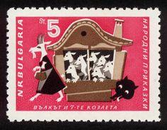 illustration by stefan kanchev for postage stamp (bulgarian folk tales)