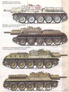 Русские танки №17 - СУ-122