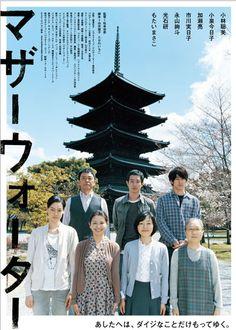 2010.11.28 吉祥寺バウス