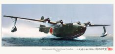 """川西二式飛行艇 仮称23型Kawanishi H8K4 model23 Type2 Large Flying Boat """"Emily""""."""