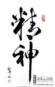 Chinese Brush, Art Society, Chinese Calligraphy, Watercolor Techniques, Art Club, Fine Art, Teaching, Education, Visual Arts