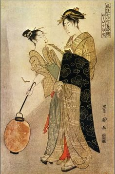 Utagawa Toyokuni - Courting Komachi 1792