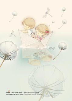 插畫家Ato Recover:如果有愛, 到哪裡都令人感到安心。 就算遠行, 一個人也不會覺得孤單。來源http://www.facebook.com/123ato