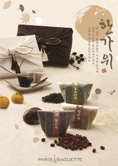 파리바게뜨, 추석 선물세트 6종 출시