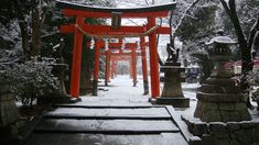 yoshida shrine, kyoto, japan