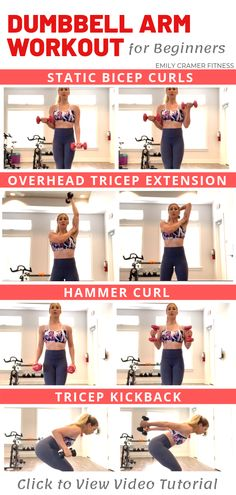 Dumbbell Arm Workout for Beginners