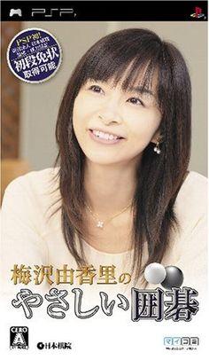 Umewaza Ykari no Yasashi Igo Japan Import ** Learn more by visiting the image link.
