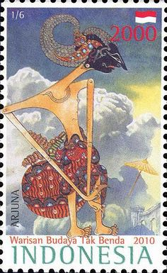 Stamp Indonesia ~Via alexander gior~gadze