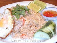 Thai fried rice. I love this blog. It doesn't have the best photos, but I've found a few keeper recipes from the site. The rice was flavorful with a little spicy kick.