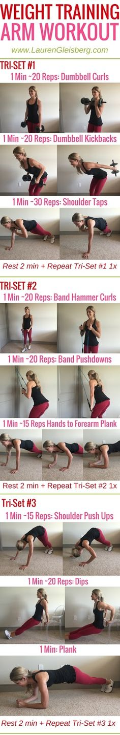 WEIGHT TRAINING ARM WORKOUT (home version) - Day 2 of #LGFitmas Challenge  www.LaurenGleisberg.com