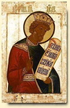 King David - exhibited at the Temple Gallery, specialists in Russian icons