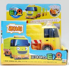 The Little Bus Tayo (Rubby, Cleaning Car) Korea Famous TV Animation Toy in Toys & Hobbies | eBay