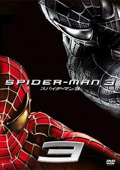 スパイダーマン™3 [DVD] DVD ~ トビー・マグワイア, http://www.amazon.co.jp/dp/B007K1JERW/ref=cm_sw_r_pi_dp_U0mbtb09JSH83