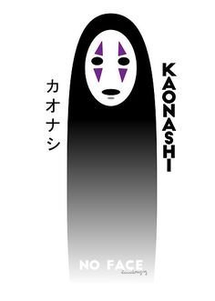 No-Face - Spirited Away by hannahmazing