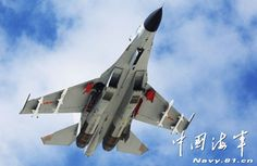 China Expands Presence With Fighters on Woody Island