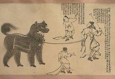 Lion_dance_-_illustration_from_Shinzei-kogakuzu.jpg (2776×1916)