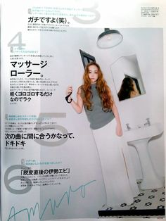 Namie Amuro for Scawaii! March 2015.