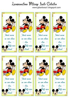 Lembrancinha Volta às Aulas Mickey e Minnie