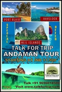 TALK FOR TRIP Presents Amazing Andaman Tour, At just Rupees 11,500/- Best Deal Of The Season! Do not miss the Chance! Hurry Up! For Group Get Heavy Discount above 15% Talk To Us: +91 9696018500 Visit: www.talkfortrip.com Or Just Give Us A Missed Call On +91 9696018500 We will call back within 01 minute! Andaman Tour, Port Blair, Competitor Analysis, Call Backs, Just Giving, Awesome, Amazing, Presents, Tours