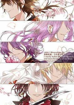 Starter swords   Mutsunokami Kuniyuki   Kasen Kanesada   Yamanbagiri Kunihiro   Kashuu Kiyomitsu   Hachisuka Kotetsu