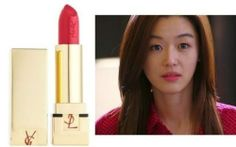 Look like a #kdrama star!   Giveaway for Yves Saint Laurent YSL 52 Rouge Couture Lip Lipstick Cheon Song Yi (played by Gianna Jun)