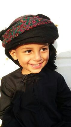 Beautiful Omani Smile