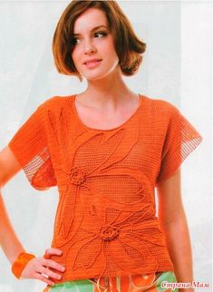 . Яркая блуза в филейной технике