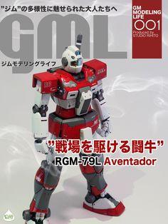 Gundam plastic kit 1/100 RGM-79L ライトアーマー GM Custom build MG ジム 精密改修 ガンダム ガンプラ ザク