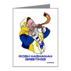 rosh hashanah happy or sad holiday