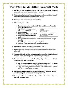 Top 10 Ways to Teach Sight Words Freebie ~Great handout for open house/ parent conferences!