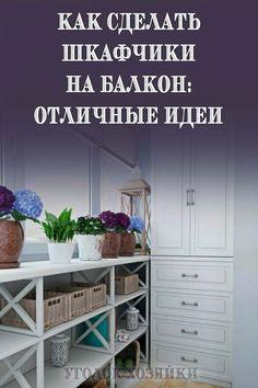 Decor, Interior Design, Wood, House, Home, Interior, Balcony, Home Decor