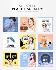 Web Design, Web Banner Design, Beauty Ad, Beauty Shoot, Pop Up Banner, Beauty Clinic, Text Layout, Facebook Banner, Skin Care Cream