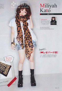 Sweet japanese fashion magazine Japanese Models, Japanese Fashion, Fashion Magazines, Brochures, Catalog, That Look, Punk, Style Inspiration, Sweet