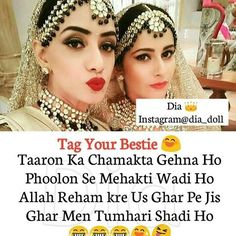 462 Best Meri Marzi Images Attitude Quotes Justgirlythings
