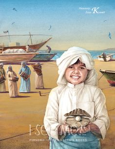 "Kuwait - As featured in ""My Very Own World Adventure"" personalized children's book by I See Me!"