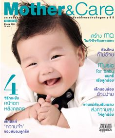 Mother&Care Magazine cover_On March 2011