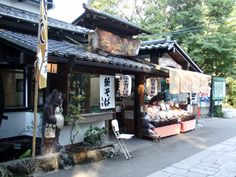 Jindaiji Temple, Tanuki - Chofu City, Tokyo