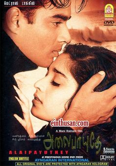 Alaipayuthey Tamil Movie Online - Madhavan, Shalini and Vivek. Directed by Mani Ratnam. Music by A. R. Rahman. 2000 [U] w.eng.subs