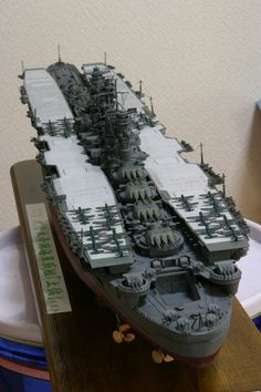 """1/770 Japan Imperial Imperial Navy Battleship """"Tosa""""(Web-Site)"""