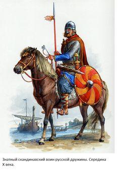 скандинавский наёмник