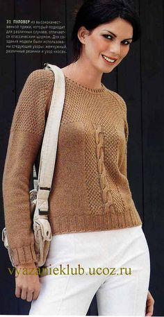 Pullover with cable in the middle and star pattern